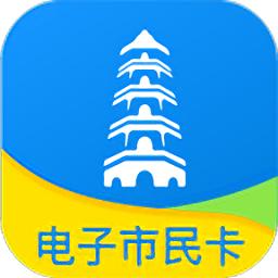 智慧苏州市民卡appapp下载_智慧苏州市民卡appapp最新版免费下载