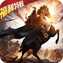 冲吧三国火爆版app下载_冲吧三国火爆版app最新版免费下载