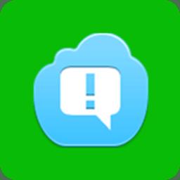 微消息提醒最新版appapp下载_微消息提醒最新版appapp最新版免费下载