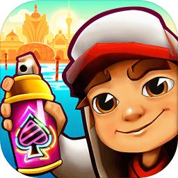 地铁跑酷三星版本app下载_地铁跑酷三星版本app最新版免费下载