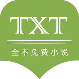 txt全本免费小说app下载_txt全本免费小说app最新版免费下载