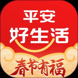 平安好生活免费领保险app下载_平安好生活免费领保险app最新版免费下载