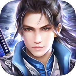 九州修仙录app下载_九州修仙录app最新版免费下载