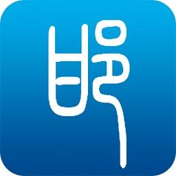 掌上邯郸空中课堂app下载_掌上邯郸空中课堂app最新版免费下载
