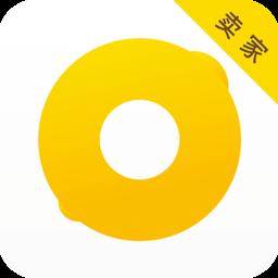柠檬卖家app下载_柠檬卖家app最新版免费下载