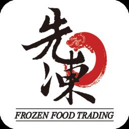 先冻冻品网app下载_先冻冻品网app最新版免费下载