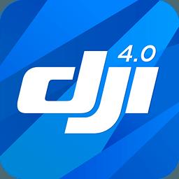 大疆go4v4.3.32安卓版