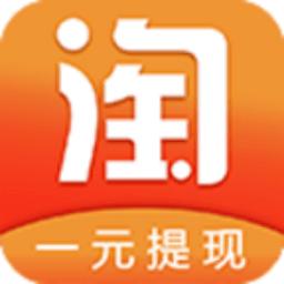 淘金赚钱软件app下载_淘金赚钱软件app最新版免费下载