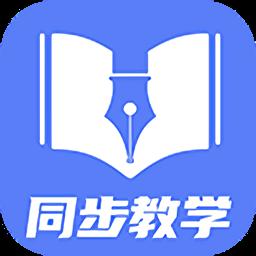 初中教学视频免费版app下载_初中教学视频免费版app最新版免费下载