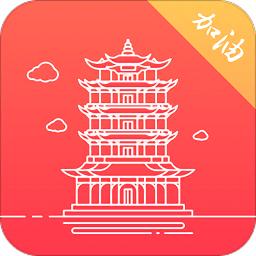 数字武汉app下载_数字武汉app最新版免费下载