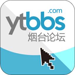 烟台论坛手机版app下载_烟台论坛手机版app最新版免费下载