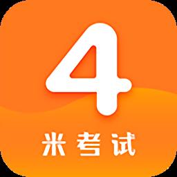 英语四级题库app下载_英语四级题库app最新版免费下载