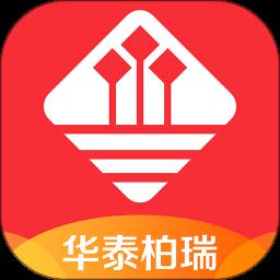 华泰柏瑞基金手机客户端app下载_华泰柏瑞基金手机客户端app最新版免费下载