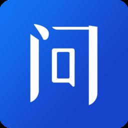 就问律师法律咨询app下载_就问律师法律咨询app最新版免费下载