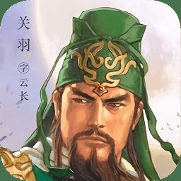 烽火群雄志app下载_烽火群雄志app最新版免费下载