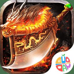 果盘神将屠龙游戏app下载_果盘神将屠龙游戏app最新版免费下载