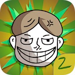 史上最强的大脑2游戏app下载_史上最强的大脑2游戏app最新版免费下载
