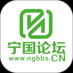 宁国论坛最新版app下载_宁国论坛最新版app最新版免费下载
