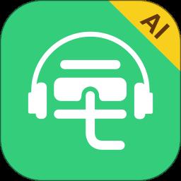 三毛游AI版全球旅行app下载_三毛游AI版全球旅行app最新版免费下载
