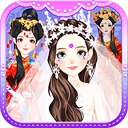 公主婚礼装扮app下载_公主婚礼装扮app最新版免费下载