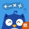 悠数学教师端app下载_悠数学教师端app最新版免费下载