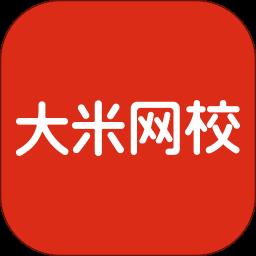 VIPKID大米网校app下载_VIPKID大米网校app最新版免费下载