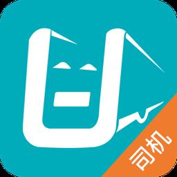车队管家司机版app下载_车队管家司机版app最新版免费下载