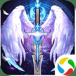 卓越之光变态版奇迹app下载_卓越之光变态版奇迹app最新版免费下载