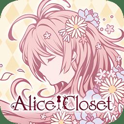 爱丽丝的衣橱日服手游app下载_爱丽丝的衣橱日服手游app最新版免费下载