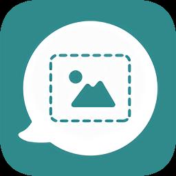 微商水印相机app最新版v5.2.32官方安卓版