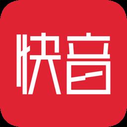 快音听歌app下载_快音听歌app最新版免费下载