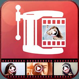 手机视频压缩器app下载_手机视频压缩器app最新版免费下载