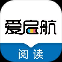 爱启航阅读软件app下载_爱启航阅读软件app最新版免费下载