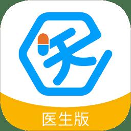 医百顺医生版v1.5.0安卓版