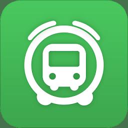 掌上交通手机版v3.3.2安卓版