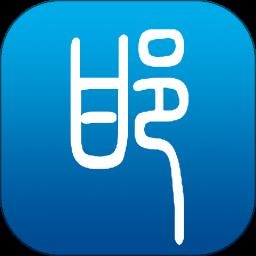 冀云邯郸空中课堂app下载_冀云邯郸空中课堂app最新版免费下载