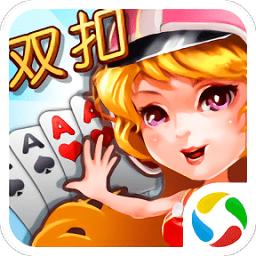 浙江双扣真人版v1.04.140安卓版