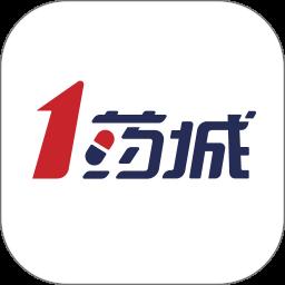 1号药城手机客户端v6.4.1官方安卓版