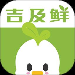 武汉吉及鲜v1.9.4安卓版