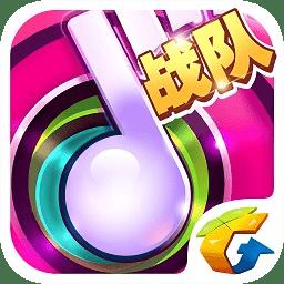 节奏大师腾讯游戏v2.5.12.1安卓应用宝版