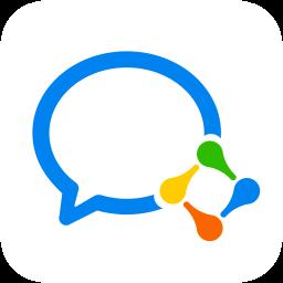 微信app办公app下载_微信app办公app最新版免费下载