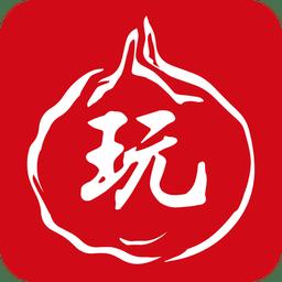 玩主软件(文玩社交)v3.4.7安卓版