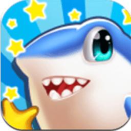 鲨鱼小子赚钱游戏app下载_鲨鱼小子赚钱游戏app最新版免费下载