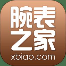 腕表之家手机版v4.3.1安卓版