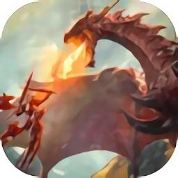 最终龙魂app下载_最终龙魂app最新版免费下载