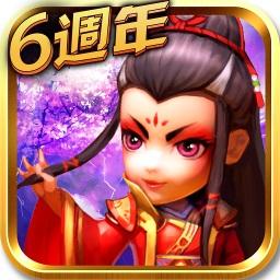 武侠q传之侠影萍踪app下载_武侠q传之侠影萍踪app最新版免费下载