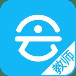 会课教师版登录app下载_会课教师版登录app最新版免费下载