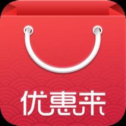 优惠来v1.6.0安卓版