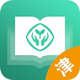 人教智慧教学平台天津版移动端v1.2.0安卓版