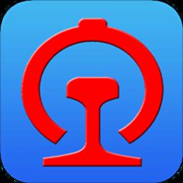 路路通列车时刻表最新版v4.2.5.20200210官方安卓版
